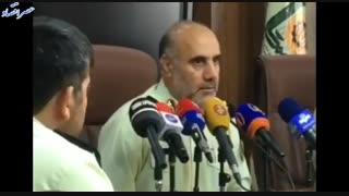 رییس پلیس پایتخت: اسلحه نجفی بدون مجوز بوده است