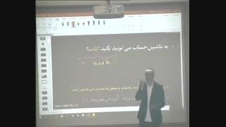 ورکشاپ آموزش زبان  دانشگاه علوم پزشکی ایران ( سالن رازی) بخش اول - پرآموزی poramoozi
