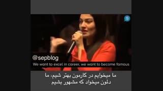 کلیپ انگیزشی - خانم Muniba Mazari ( دختر پاکستانی ) پارت 2
