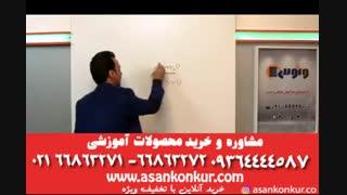 تکنیک های ترجمه عربی تدریس استاد آزاده