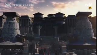 سریال کره ای تاریخ آرتدال Arthdal Chronicles با زیرنویس فارسی