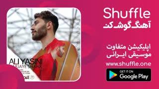 آهنگ جدید علی یاسینی به نام هرجای شهر