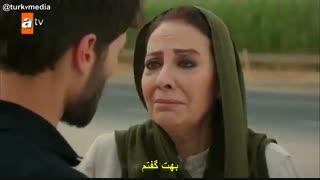 زیرنویس چسبیده آخرین قسمت فصل سریال بی وفا قسمت 12 Hercai هرجایی قسمت 12 ترکی جدید دوازدهم