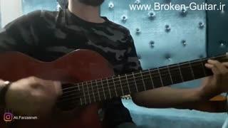 آکورد گیتار تمنا از بهنام صفوی