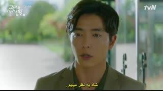 قسمت شانزدهم (آخر) سریال کره ای زندگی خصوصی او+زیرنویس چسبیده Her Private Life با بازی پارک مین یانگ و کیم جه ووک
