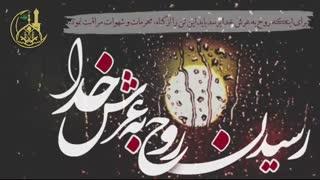 به جسمت سختی بده تا...-حجت الاسلام محمد جواد نوروزی نصرت