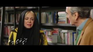دانلود حلال و قانونی سریال رقص روی شیشه قسمت پایانی