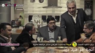 سریال هیولا قسمت 6 (ایرانی) | دانلود قسمت ششم هیولا (رایگان)