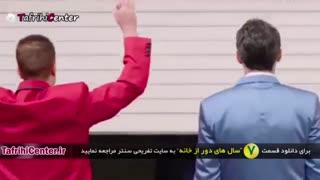 سریال سالهای دور از خانه قسمت 7 (ایرانی) | دانلود قسمت هفتم شاهگوش 2 (رایگان)