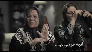 دانلود حلال و قانونی سریال هیولا قسمت 5