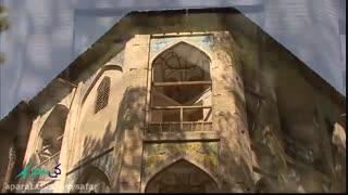 جاذبه های گردشگری اصفهان | کی سفر