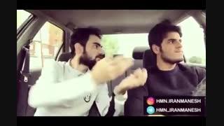 میکس ویدیو های هومن ایرانمنش