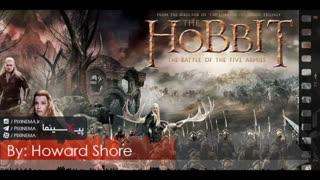 پیکسینما : موسیقی متن فیلم هابیت : نبرد پنج سپاه اثر هاوارد شور (The Hobbit)