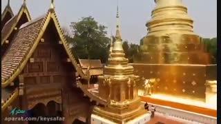 جشن آب در تایلند | کی سفر