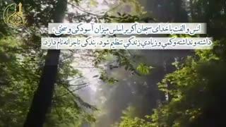 بندگی عاشقانه یا تاجرانه؟!- حجت الاسلام محمد جواد نوروزی نصرت