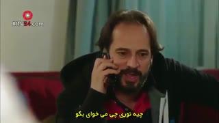 سریال دلدادگی با زیرنویس فارسی قسمت 28 اخر