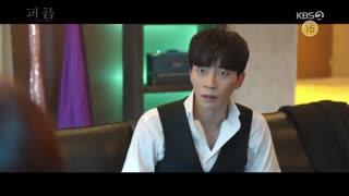 قسمت اول سریال کره ای Perfume 2019 عطر +زیزنویس