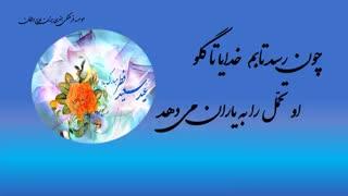 کلیپ عید  فطر
