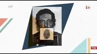 مجموعه برنامه تلویزیونی ( رازهای پهلوی )قسمت چهارم