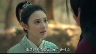 سریال چینی خداحافظ پرنسس من (Good Bye My Princess)2019 قسمت چهل و سه با زیرنویس انگلیسی آنلاین با بازی Chen Xingxu
