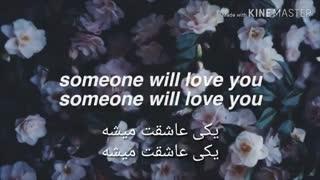 (Sorry - Halsey (Lyrics _ ترجمه فارسی
