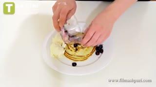 پنکیک بلوبری | فیلم آشپزی