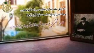 تلاش مهمتره یا نتیجه؟-حجت الاسلام محمدجواد نوروزی نصرت