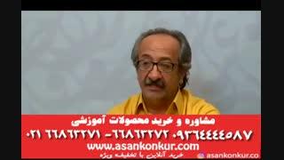 تدریس ادبیات یازدهم استاد عبدالمحمدی