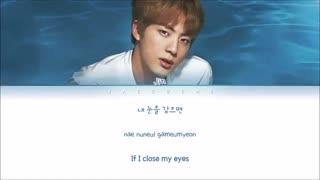 هدیه فستا بی تی اس آهنگ Tonigh از FESTA 2019 BTS Jin