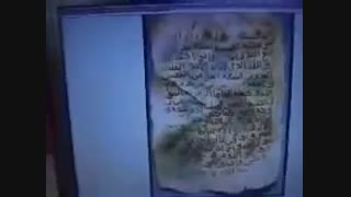Pictures of Some Original Letters of Prophet Muhammad(PBUH)