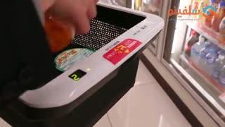 سوپر مارکت هوشمند در کشور ژاپن