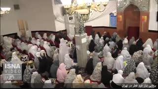 برپایی نماز عید فطر در تهران