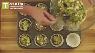 مافین تخم مرغ و بروکلی | فیلم آشپزی