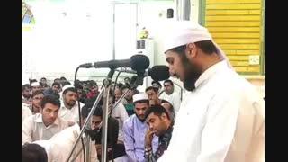 شیخ امامی