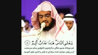 صوت زیبای امام جماعت عرب