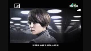 Danson Tang ft. F(x) Amber - Im Back