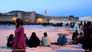 10 جاذبه دیدنی مراکش  | کی سفر