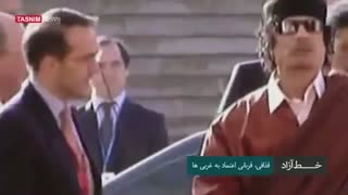 عاقبت اعتماد لیبی به آمریکا و سرانجام این کشور