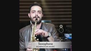محمد زرنوش - ویدئو 1