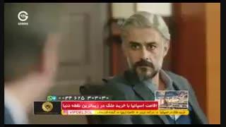 دانلود قسمت 5 سریال تلخ و شیرین دوبله فارسی