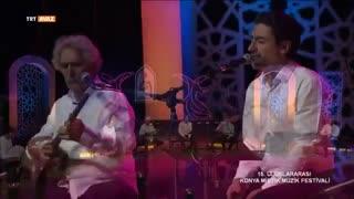 کنسرت همایون شجریان و گروه شمس در قونیه ۲۰۱۸