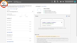 آموزش ساخت متن تبلیغ ریسپانسیو در تبلیغات گوگل
