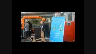 روز جهانی دوچرخه، 13 خرداد 1398، پارک لاله تهران