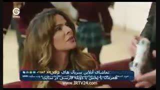 دانلود قسمت 6 سریال تلخ وشیرین دوبله فارسی