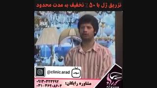 تحقیقات ازدواج علی صادقی