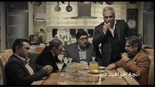 قسمت 6 فصل اول سریال هیولا(سریال) (کامل) | هیولا فصل اول قسمت ششم| HD