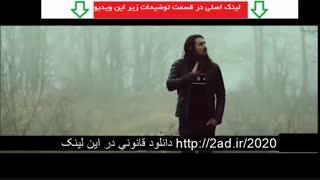 آلبوم قله امیرعباس گلاب