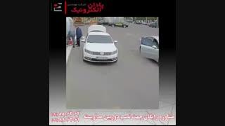 سرقت از داخل خودرو
