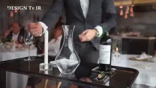 تیزر برنامه معرفی کافه، رستوران و اقامت گاههای فاخر