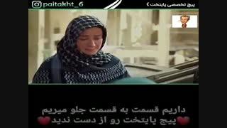 پایتخت - نقی تقصر توعه